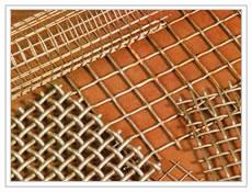 pre-crimped wire cloth